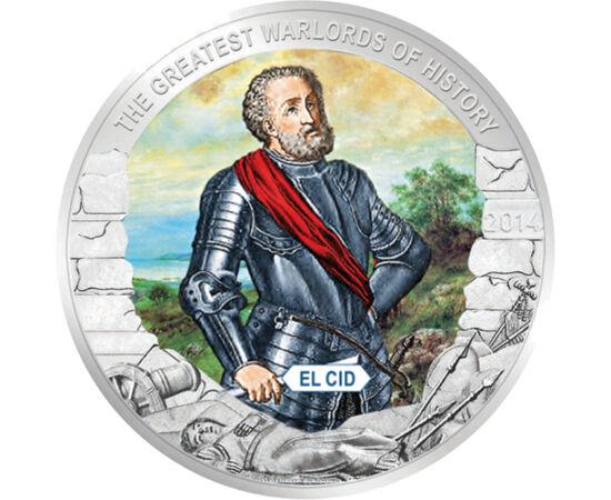 // 1 dolar, Palau, 2014 // - El Cid, eroul naţional legendar al spaniolilor, a fost comandantul armatei în timpul războiului împotriva maurilor. În 1087, regele Alfonso al VI-lea l-a exilat din Castilia, însă după revenire a recucerit oraşul Valencia, pro