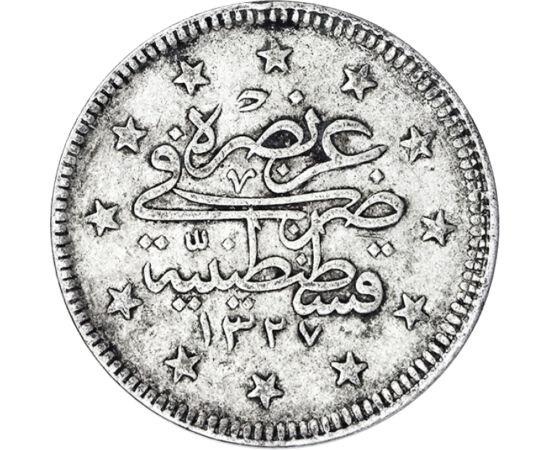 // 2 kuruşi, argint de 830/1000, Imperiul Otoman, 1909-1914 // - Mehmed al V-lea a fost un conducător cu intenţii bune, însă a domnit în timpul Primului Război Mondial, perioada destrămării Imperiului Otoman. Moneda de argint ne duce cu gândul la aceşti a