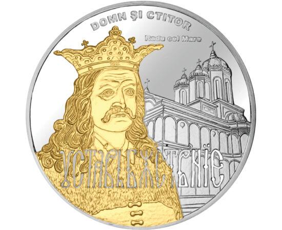 // medalie, România, 0 // - Radu cel Mare a fost conducătorul Ţării Româneşti între anii 1495-1508. În timpul domniei sale a fost tipărit Liturghierul slavon al lui Macarie, reprezentând prima carte tipărită în Ţara Românească.