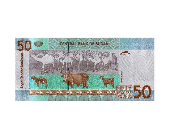 // 50 lire, Sudan, 2015 // - În Evul Mediu arabii au numit Sudanul de azi Ţara Neagră. În zilele noastre, ţara este ameninţată de deşertificare – defrişările excesive şi braconajul dau motive de îngrijorare. Bancnota ne prezintă fauna bogată a ţării.