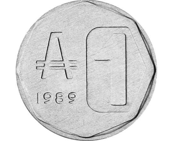 // 1 austral, Argentina, 1989 // - Această monedă provine din ţara Papei Francisc, primul suveran pontif din America Latină. Pe avers apare clădirea primăriei din Buenos Aires, oraşul natal al papei, al cărui cardinal a fost până la ocuparea tronului papa