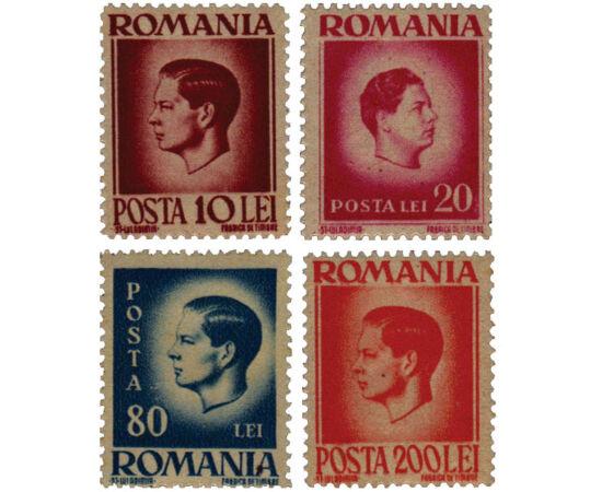 // 10, 20, 80, 200 lei, România, 1947 // - Timbre originale neştampilate emise în ultimul an de domnie a Regelui Mihai I. La 30 decembrie 1947, Mihai I a fost silit să abdice şi a părăsit ţara, cetăţenia română fiindu-i retrasă.