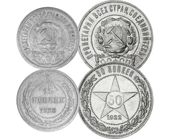 """// 10, 15, 20, 50 kopek, Rusia, 1921-1923 // - Monede ruse de un secol cu sloganul """"Proletari din toate ţările, uniţi-vă!"""", al lui Karl Marx, de la sfârşitul operei sale, """"Manifestul Partidului Comunist"""". Faimoasele cuvinte au apărut şi pe stema URSS, dar"""