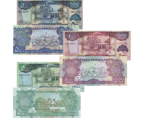"""// 500, 1000, 5000 şilingi, Somalia, 2008-2015 // - Somalia se află pe """"Cornul Africii"""", numele însemnând """"ţara neagră"""", cu trimitere la culoarea pielii locuitorilor ţării. Atât arginţii de investiţie cu motivul elefantului, cât şi seriile sale monetare s"""