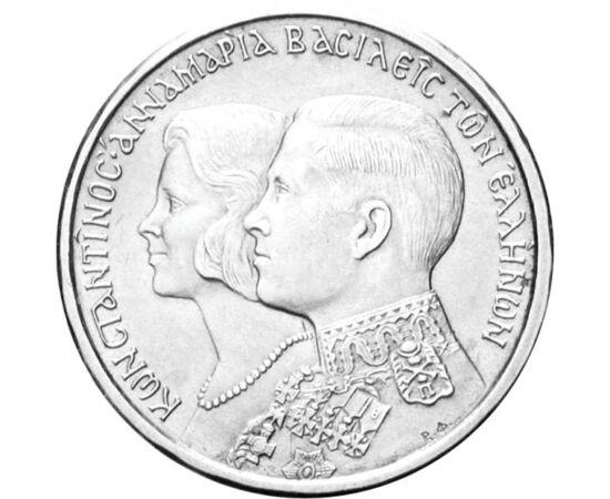 // 30 drahme, argint de 835/1000, Grecia, 1964 // - Moneda care evocă nunta Regelui Constantin al II-lea şi a Reginei Anne-Marie întâmpină ultima pereche regală greacă. În anul 1973 o lovitură de stat l-a detronat. Apoi printr-un referendum s-a votat abol