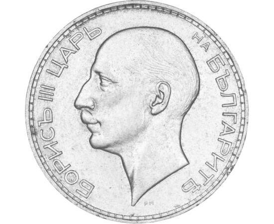 100 leve,Boris III,Paris,Ag,1934-37 Bulgaria