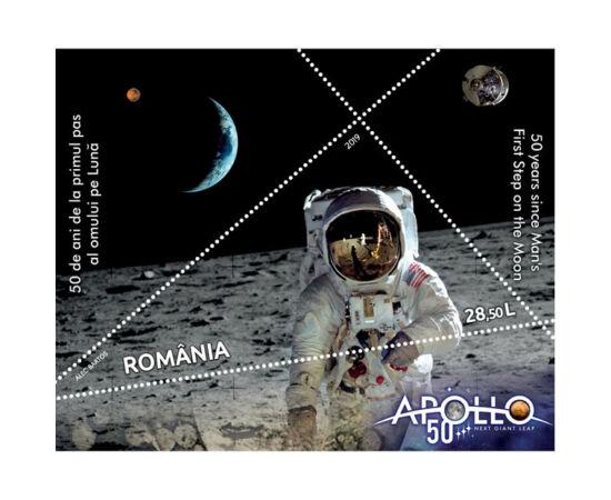 // 28,50 lei, România, 2019 // - Emisiunea aniversează împlinirea a 50 de ani de la succesul misiunii Apollo 11. Coliţa înfăţişează pe astronautul Edwin E. Aldrin, al doilea om, care a păşit pe Lună.