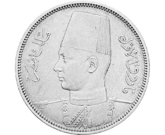 5 piaştrii,Regele Farouk,Ag,1937-39 Egipt