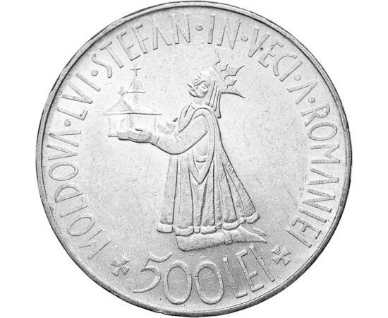 "500 lei, ""Ştefan cel Mare"", Ag, 1941 România"