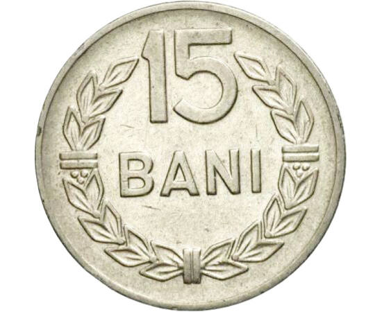 15 bani, Rep. Populară, 1960-1963 România
