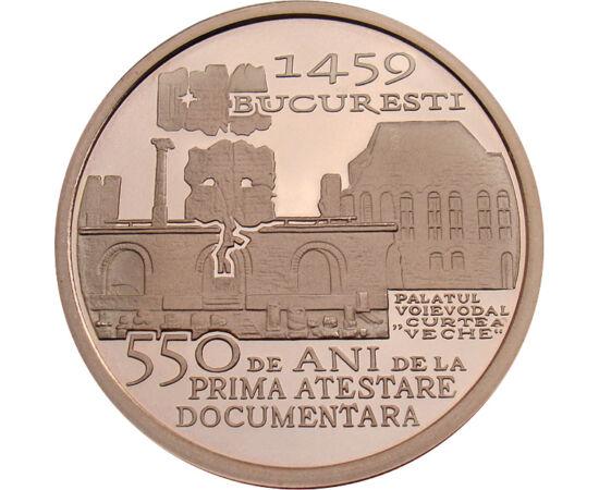 // 1 leu, România, 2009 // - Moneda emisă în anul 2009, de Banca Naţională a României, comemorează aniversarea a 550 de ani de la prima atestare documentară a oraşului Bucureşti. Documentul a fost datat în anul 1459 în timpul domniei lui Vlad Ţepeş.