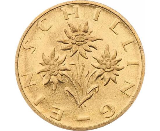 1 şiling, Floare de colţ, 1959-2001 Austria