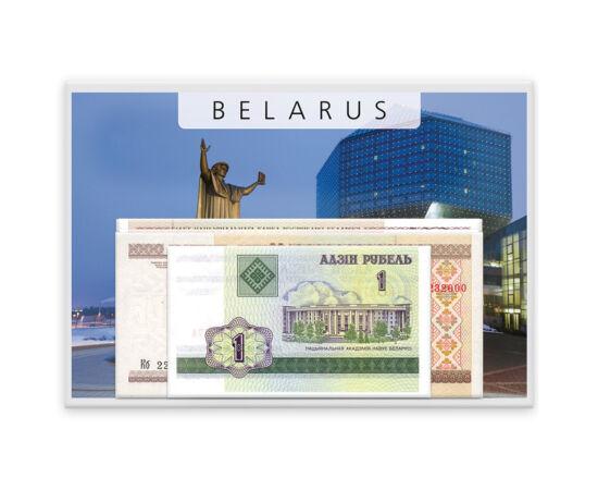 // 1, 5, 10, 20, 50, 100, 500, 1000 ruble, Republica Belarus, 2000 // - În anul 1991 s-a desfiinţat Uniunea Sovietică. Belarus a devenit stat independent şi încă din anul 1992 a emis bani noi. În anul 2000, a apărut o nouă serie de bancnote, ce înfăţişeaz