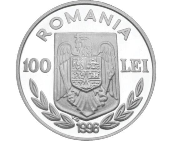 100 lei, Olimpiadă Cent.,Argint,1996 România
