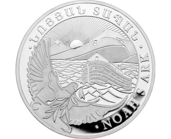 1000 dram, Arca lui Noe,Ag,2021 Armenia