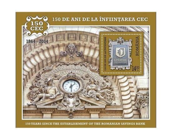 150 de ani de la înfiinţarea CEC, 14,50l România