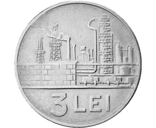 3 lei, Rep. Populară, 1960-1963 România