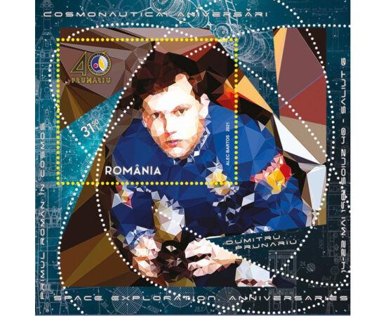 Cosmonautică - coliţă dantelată România
