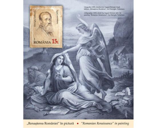 Renaşterea României în pictură România