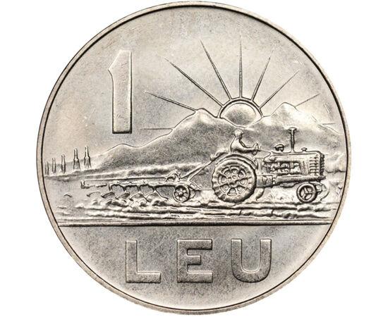 Cunoscuta monedă de 1 leu, 1 leu, România, 1966
