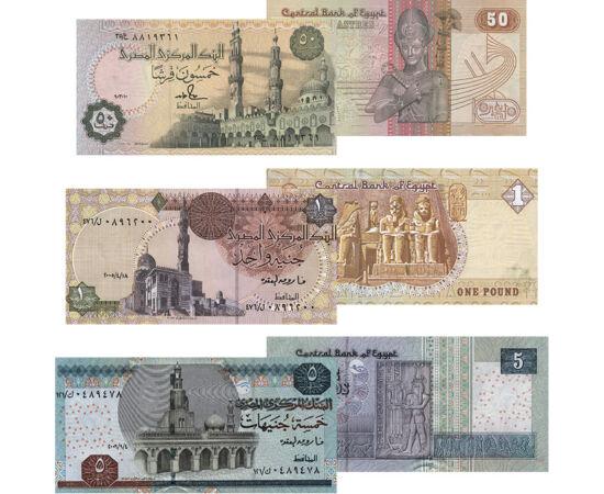 Magia Egiptului, 5, 10, 25, 50 piaster, 1, 5 pound, Egipt, 1990-2008