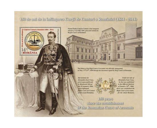 Curtea de Conturi, 14,50 lei, România, 2014