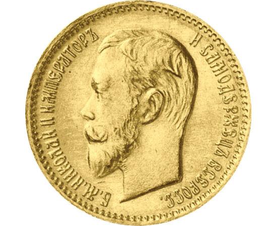 5 ruble, Nicolae II, aur,1897-1911, Rusia