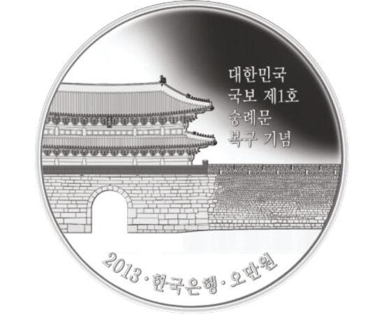 50000 won,Namdaemun,Ag. pur,2013, Coreea de Sud