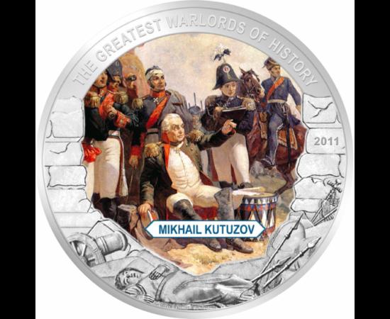 // 5 dolari, Liberia, 2011 // - Feldmareşal ţarist renumit, a condus luptele împotriva Imperiului Otoman, a reuşit să termine victorios Războiul Ruso-Turc.