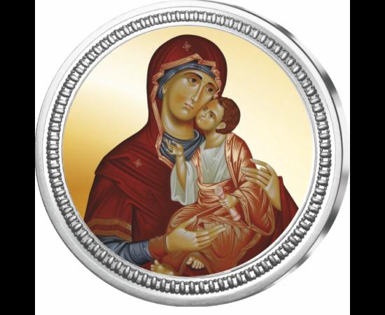 Fecioara Maria cu pruncul pe ARGINT PUR