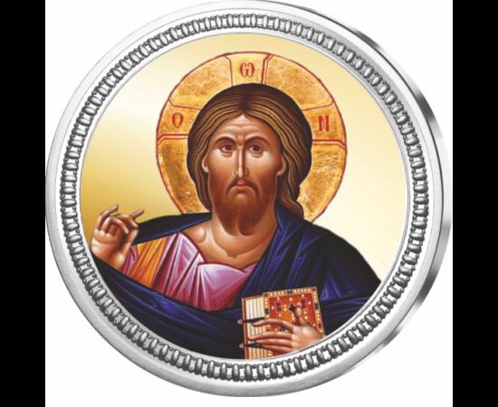 "Medalia ""Iisus Hristos"" pe ARGINT PUR"
