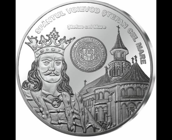 // medalie placată cu argint, Ştefan cel Mare, calitate proof, România,  // A fost domnul Moldovei între anii  1457 şi 1504. A clădit 44 biserici şi lăcaşuri de închinăciune, a fost neânfricatul apărător al credinţei ortodoxe. În cursul domniei sale Moldo