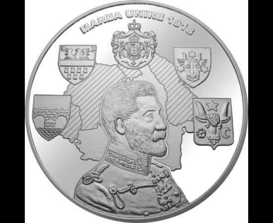 // medalie placată cu argint, Regele Ferdinand I, calitate proof, România,  // Pe 15 octombrie 1922, la Alba Iulia, a fost încoronat ca Regele al României Mari. În timpul domniei sale a fost adoptată Constituţia modernă, care a oferit cadrul dezvoltării R