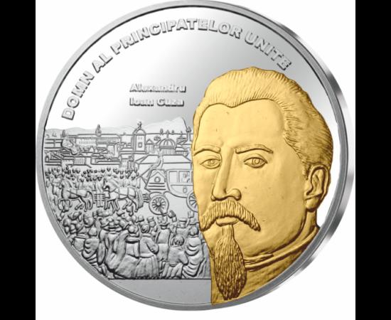 // medalie, România,  // - Alexandru Ioan Cuza a fost primul domnitor al Principatelor Unite. Domnia lui agitată de tensiuni politice, a pus bazele politice, economice, sociale şi culturale statului modern.