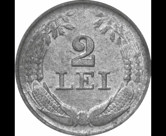 2 lei, Regele Mihai I, 1941 România