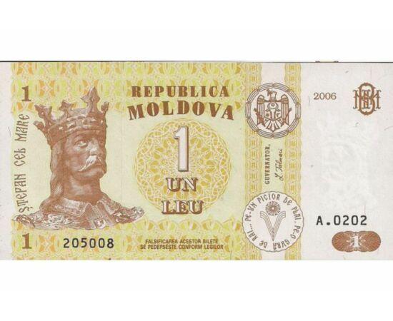 // 1 leu, Moldova, 2010 // - Leul moldovenesc este în circulaţie din anul 1993. Pe bancnotele cu diferite valori nominale, apare portretul lui Ştefan ce Mare, cel mai important domnitor al Moldovei. Bancnota de culoare galbenă are valoarea nominală de un