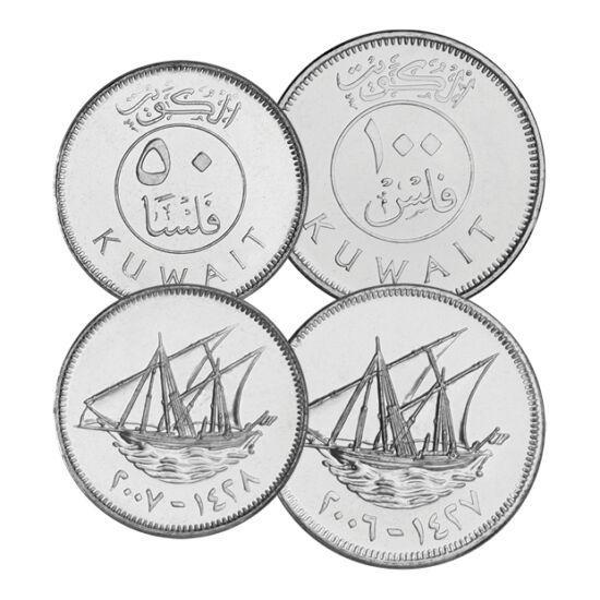 // 5, 10, 20, 50, 100 fils, Kuweit, 1962-2013 // - Dinarul a fost folosit chiar şi în timpul profetului Mahomed, în Peninsula Arabică, iar în Evul Mediu acesta era cel mai răspândit instrument de plată în lumea islamică. Deşi în 2009 Kuweitul a introdus o