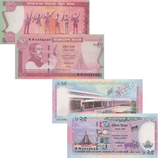 // 25, 40, 60, 100 taka, Bangladesh, 2011-2013 // - Bancnote comemorative interesante din Bangladesh! Au valori nominale speciale cu anul jubiliar comemorat, ca bancnota de 40 taka aniversând cei 40 de ani de independenţă, respectiv cea de 60 pentru cei 6