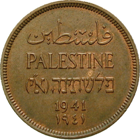 Mărunţi speciali, 1 mil, Palestina, 1927-1946