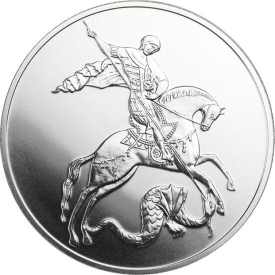 // 3 ruble, argint de 999/1000, Rusia, 2018 // - Sfântul Gheorghe este foarte popular în Rusia. Numele soldatului-martir al creştinătăţii este purtat şi de ordinul înfiinţat de către împărăteasa Ecaterina cea Mare. Crucea lui Sfântul Gheorghe, motivul ace