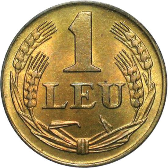 // 1 leu, România, 1947 // - Cea de-a doua domnie a regelui Mihai I. a început într-o epocă dramatică: Europa era devastată de război, iar puterea regelui era puternic controlată de către comunişti. Pe acestă monedă apare stema mică a Regatului României ş