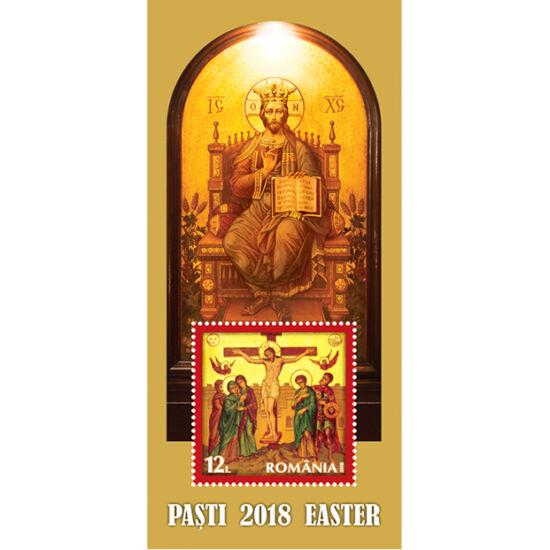 // 12 lei, România, 2018 // - Emisunea filatelică reprezintă icoana Răstignirea Domnului Iisus Hristos de pe iconostazul Catedralei din Alba Iulia.