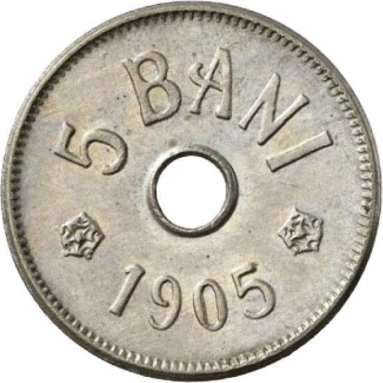 """// 5 bani, România, 1905-1906 // - Prima monedă europeană cu gaură a fost bătută în anul 1901, în Belgia, utilizarea acestor monede răspândindu-se apoi cu repeziciune în toată Europa. Ţara noastră a introdus şi ea în scurt timp baterea """"monedelor divizion"""