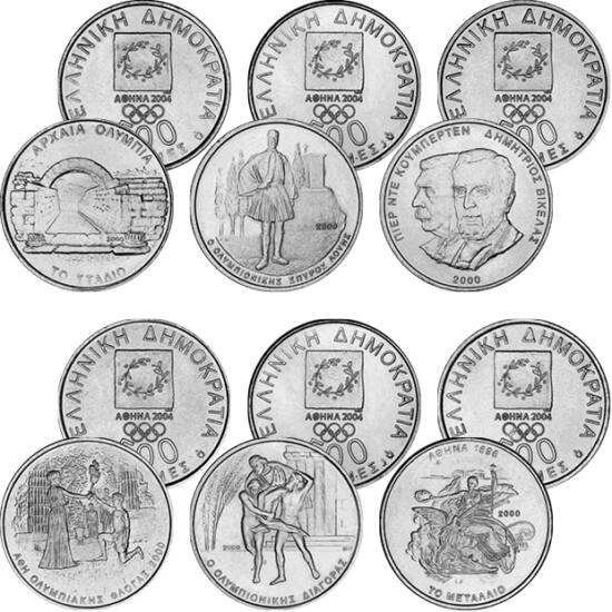 // 6 x 500 drahme, Grecia, 2000 // - Atena a candidat pentru jocurile olimpice centenare din 1996, însă le-a obţinut numai pentru cele din 2004. În 2000 s-au lansat 6 monede, având ca motive flacăra olimpică, un stadion antic, primul campion olimpic grec