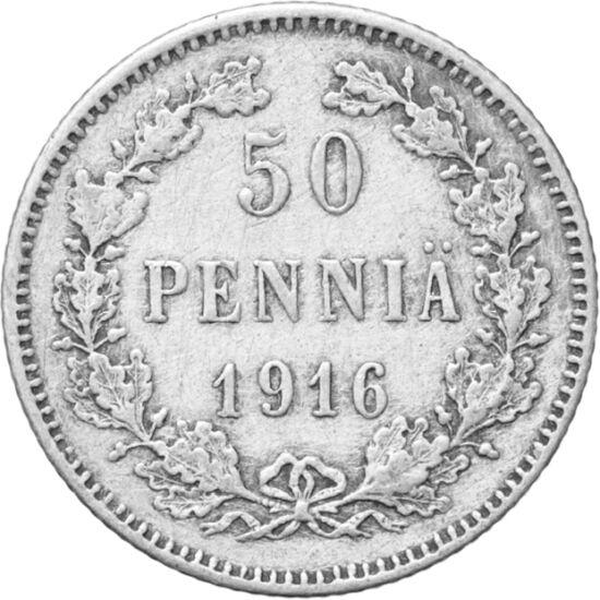 // 50 pennia, argint de 750/1000, Finlanda, 1865-1917 // - Între 1809 şi 1917, Finlanda a fost o regiune autonomă a Imperiului Rus, sub mandatul ţarului, cu titlul de mare duce. Aceasta a fost singura monedă din argint bătută până în 1917, însă noul guver
