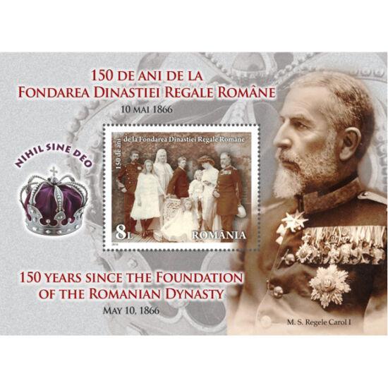 // 8 lei, România, 2016 // - Emisiunea filatelică aniversează 150 de ani de la fondarea Dinastiei Regale Române. Reprezintă trei generaţii ale Familiei Regale, iar pe manşetă portretul Regelui Carol I şi Coroana de Oţel.