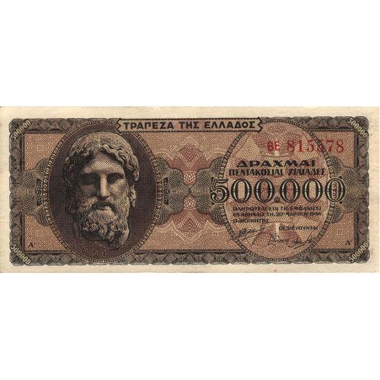 // 500000 drahme, Grecia, 1944 // - După al Doilea Război Mondial inflaţia a crescut în toată Europa. Bancnota de 500.000 de drahme, înfăţişează pe Zeus şi a fost tipărită la sfârşitul celui de-Al Doilea Război Mondial în timpul ocupaţiei germanie în Grec