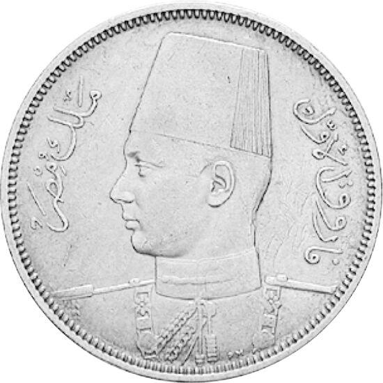 // 5 piastrii, argint de 833/1000, Egipt, 1937-1939 // - Domnia regelui Farouk – care a condus ţara între anii 1936 şi 1952 – a fost umbrită de cel De-Al Doilea Război Mondial şi de sărăcia ţării. Toate acestea au condus la grave tulburări interne, în urm