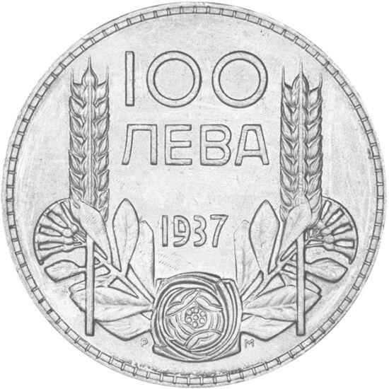 // 100 leva, argint de 500/1000, Bulgaria, 1934-1937 // - Caracterul special al monedei originale de argint constă în faptul că a fost realizată  la comanda Bulgariei însă nu în Bulgaria, ci la Paris. Această monedă este perechea monedei de 100 de leve, b