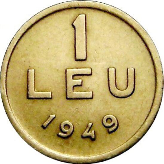 // 1 leu, România, 1949-1951 // - Emisiunile din timpul Republicii Populare sunt foarte greu de procurat, deoarece în urma reformei monetare din 1952 au fost retrase din circulaţie şi nici tirajul nu se cunoaşte exact. O altă caracteristică este că moneda